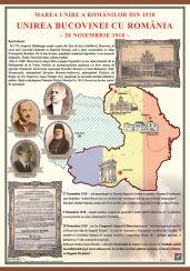 Unirea Bucovinei cu Romania la1918(plansa, 700x1000mm ,cu sipci)