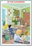 in_the_classroom-in_the_city-1