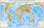 materiale_didactice_geografie_harti_murale_gigant_harta_fizica_a_lumii_si_a_principalelor_resurse_35002400