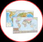 Hărţile lumii  (hărți fără şipci)