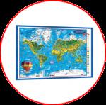 Lumea si Europa. Harţi 3D in limba franceză
