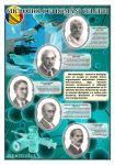 Microbiologi romani celebri