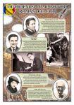 Muzicieni si compozitori romani celebri 1
