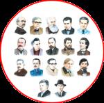 Portrete scriitori