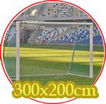 Porti de fotbal (300x200 cm), cu profil oval 120x100mm.