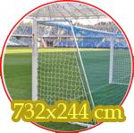Porti  de fotbal (732x244 cm)